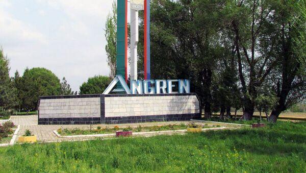 SIZ Angren - Sputnik Oʻzbekiston