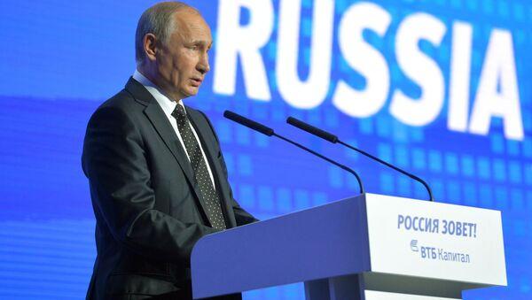 В. Путин инвестицион форумда - Sputnik Ўзбекистон