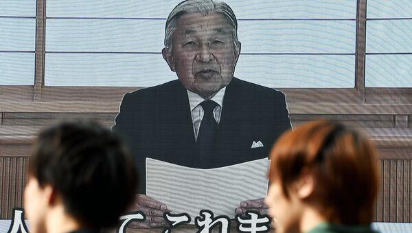 Япония императори Акихито - Sputnik Ўзбекистон