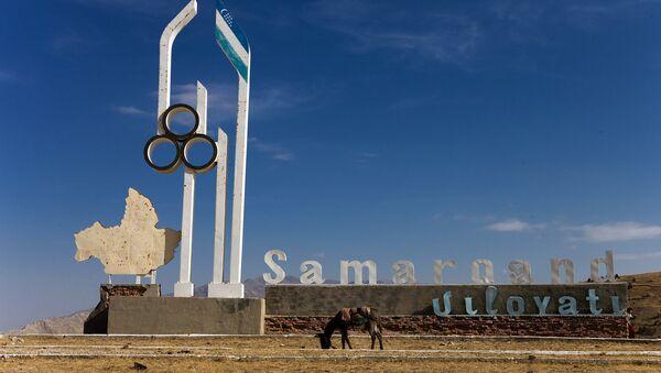 Samarqand viloyati - Sputnik Oʻzbekiston