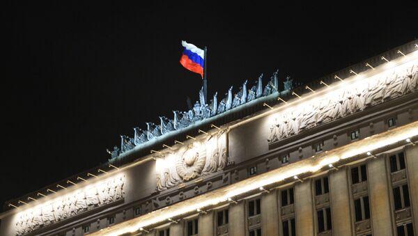 Россия Федерацияси Мудофаа вазирлиги биноси - Sputnik Ўзбекистон