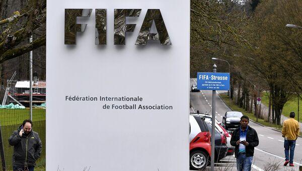 Tsyurixda FIFA Ofisi - Sputnik Oʻzbekiston
