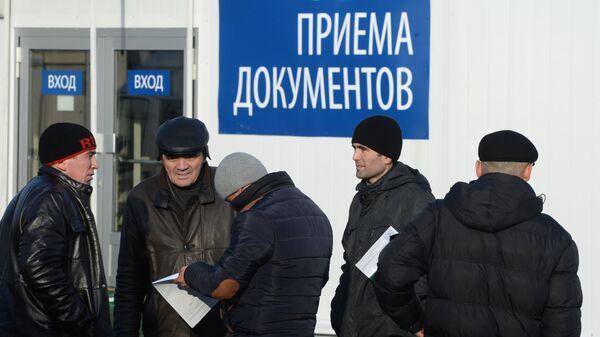 Многофункциональный миграционный центр - Sputnik Ўзбекистон