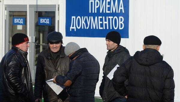 Многофункциональный миграционный центр - Sputnik Узбекистан