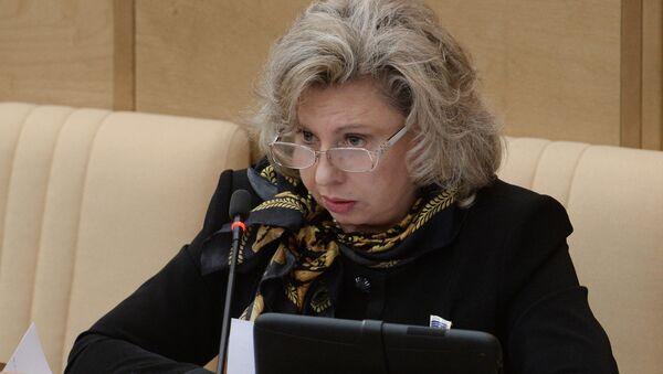 Татьяна Москалькова - Sputnik Узбекистан