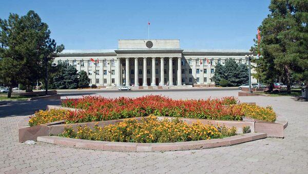 Здание правительства в Бишкеке. Киргизия - Sputnik Узбекистан