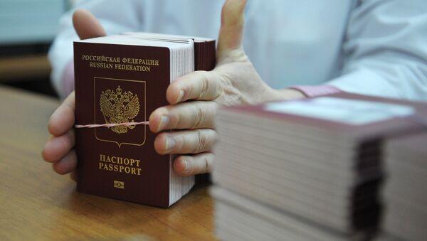 Биометрические заграничные паспорта граждан РФ - Sputnik Ўзбекистон