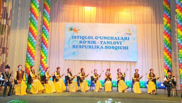 Istiqlol gʻunchalari koʻrik tanlovi - Sputnik Oʻzbekiston