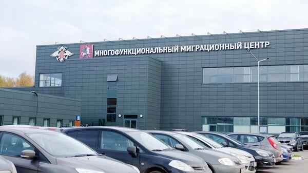 Mnogofunktsionalnыy migratsionnыy tsentr v Moskve - Sputnik Oʻzbekiston