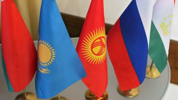 SHHTga a'zo davlatlar bayroqlari - Sputnik Oʻzbekiston