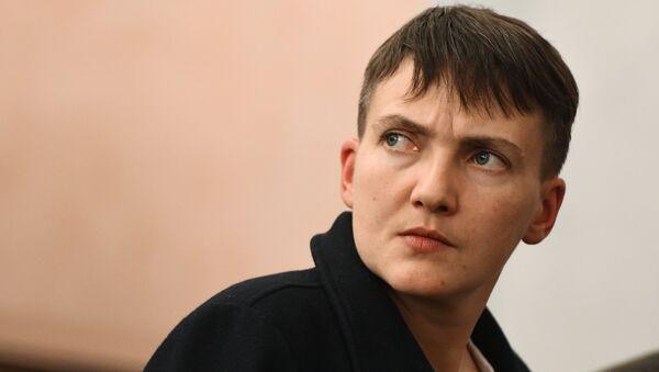 Надежда  Савченко - Sputnik Ўзбекистон
