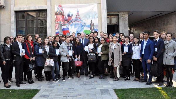 Лекция на тему Технология и безопасность расчетов пластиковой картой - Sputnik Узбекистан