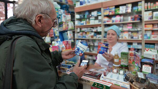 Продажа лекарств в аптеке - Sputnik Узбекистан