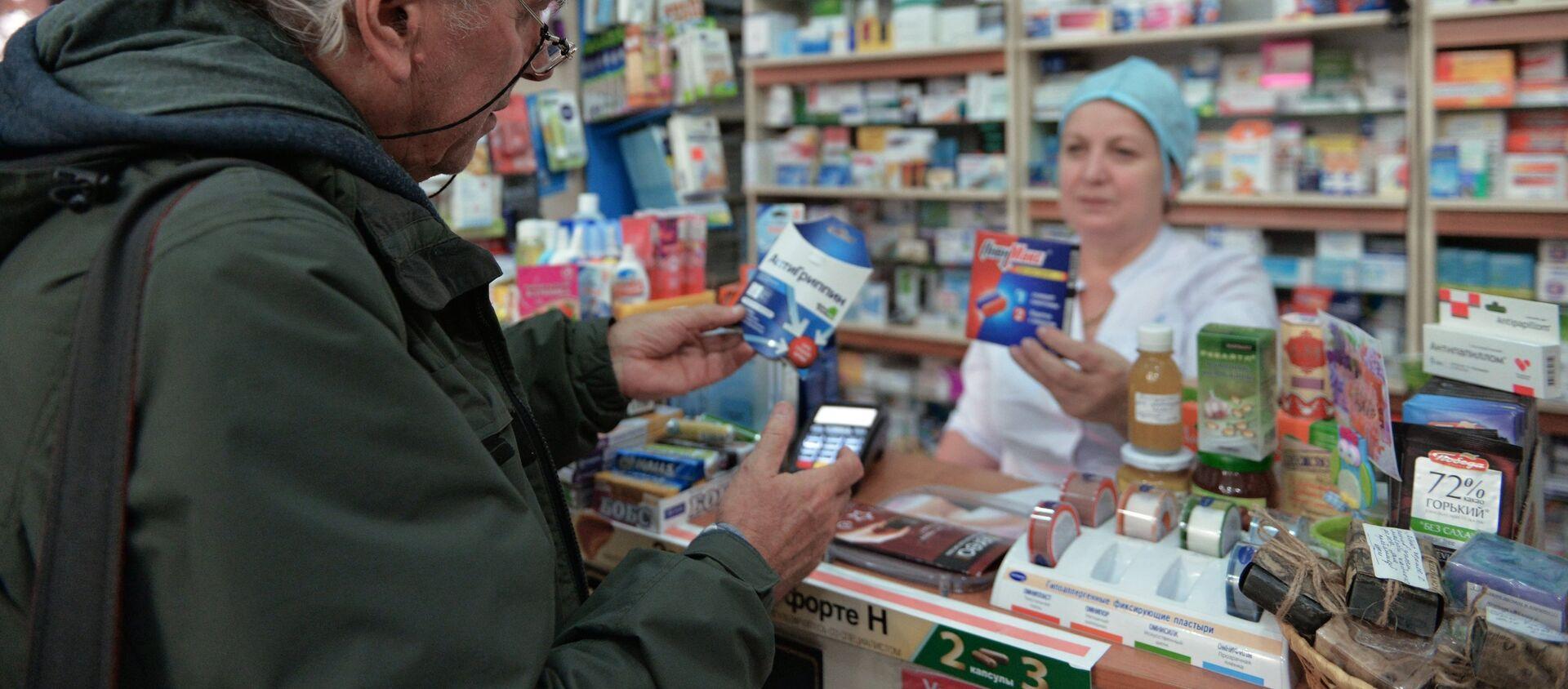 Продажа лекарств в аптеке - Sputnik Узбекистан, 1920, 07.09.2019