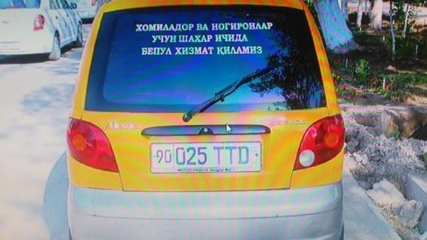 Такси байрам кунлари ногиронлар ва ҳомиладор аёлларни бепул ташимоқда - Sputnik Ўзбекистон