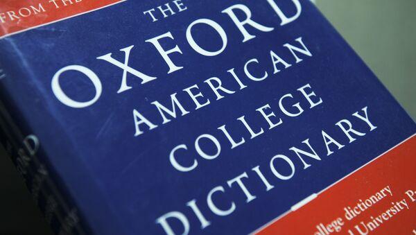 Оксфордский словарь, архивное фото - Sputnik Узбекистан