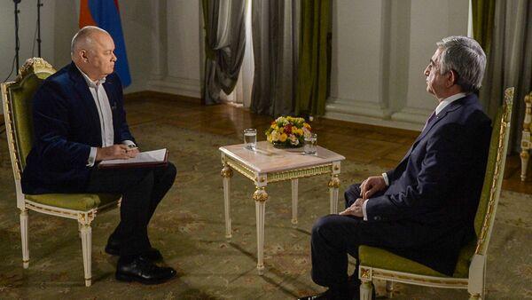 Dmitriy Kiselevning Armaniston prezidenti Serj Sargsyan bilan intervyusi - Sputnik Oʻzbekiston