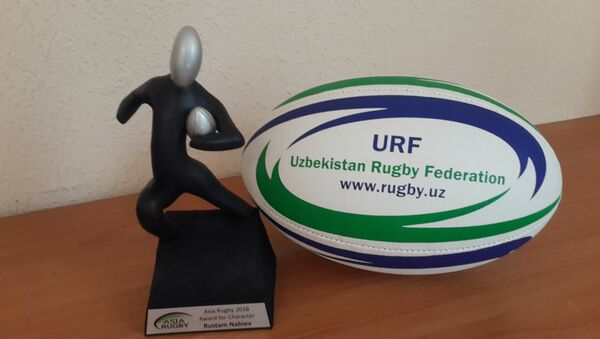 Вице-председатель Федерации регби Узбекистана получил награду ARFU - Sputnik Узбекистан