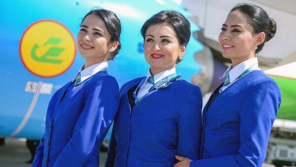 Сотрудницы национальной авиакомпании Узбекистана - Sputnik Узбекистан