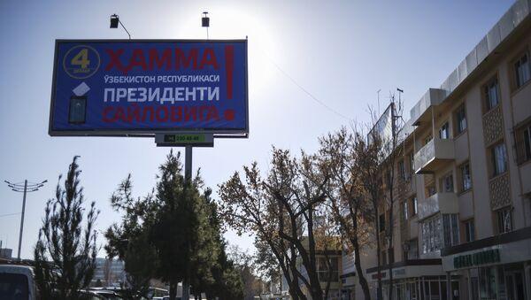 4 dekabr - Oʻzbekiston Prezidenti saylovi kuni - Sputnik Oʻzbekiston