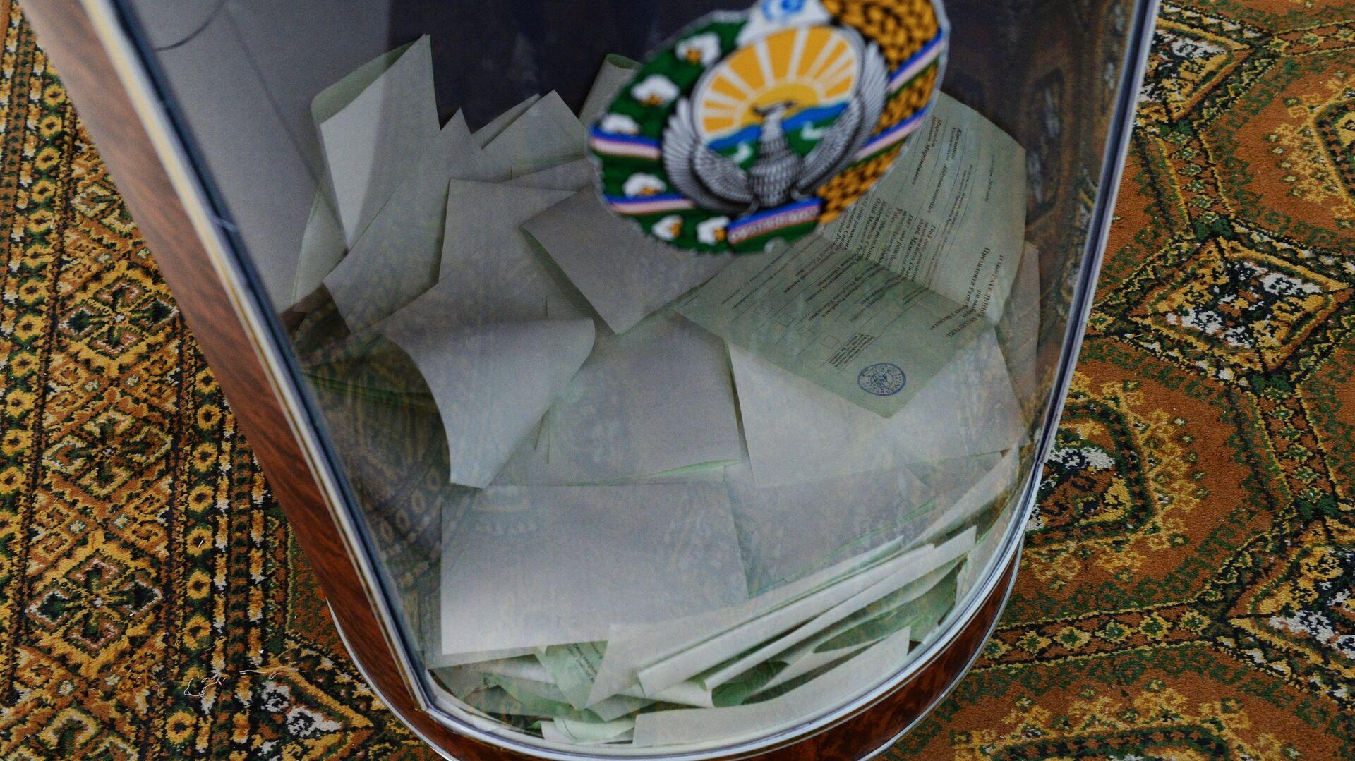 Выборы президента Узбекистана - Sputnik Ўзбекистон, 1920, 20.09.2021