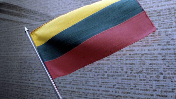 Государственный флаг Литвы - Sputnik Узбекистан