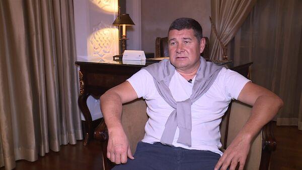 СПУТНИК_Экс-депутат Рады рассказал о коррупционных схемах Порошенко и его приближенных - Sputnik Узбекистан