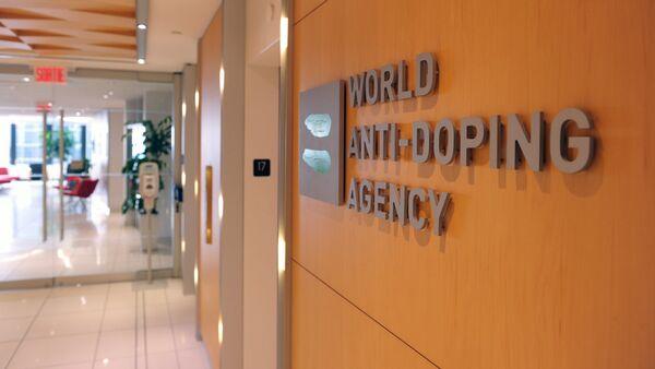Офис WADA - Sputnik Узбекистан