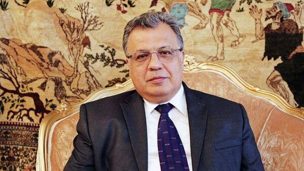 После покушения скончался посол России в Турции Андрей Карлов - Sputnik Ўзбекистон