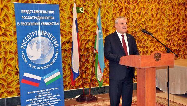 Виктор Шулека подводит итоги работы Россотрудничества в 2016 году - Sputnik Узбекистан
