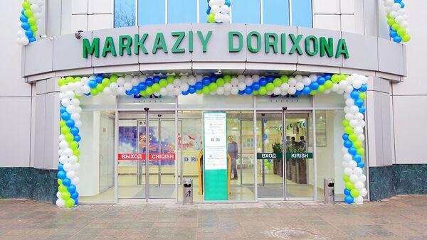 Супермаркет шаклидаги дорихона - Sputnik Ўзбекистон