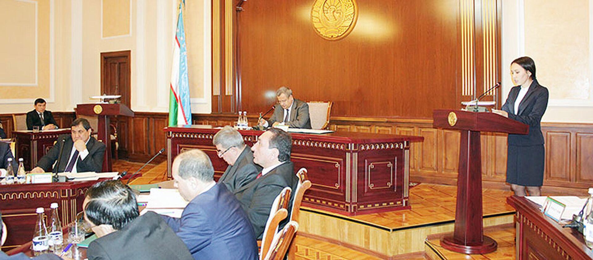 Заседание пленумов Верховного суда и Высшего хозяйственного суда Республики Узбекистан - Sputnik Узбекистан, 1920, 29.10.2018