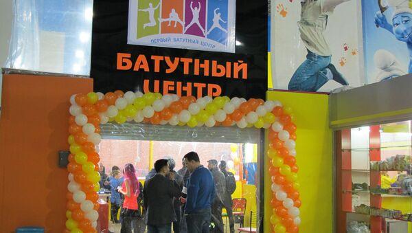 Toshkentda IFly batut markazi ochilishi - Sputnik Oʻzbekiston