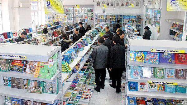 Книжный магазин в Узбекистане - Sputnik Ўзбекистон