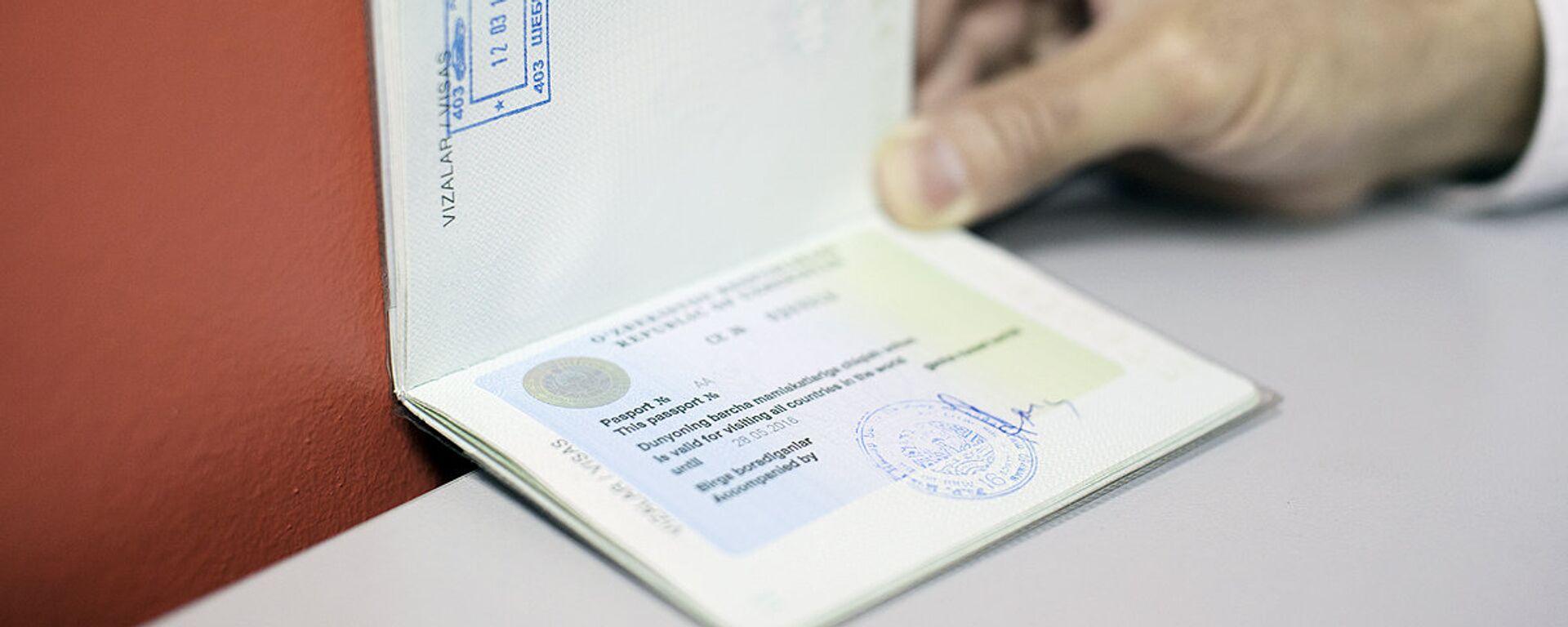 Узбекский паспорт - Sputnik Узбекистан, 1920, 28.09.2021