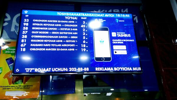 Информационное табло на остановке в Ташкенте - Sputnik Узбекистан