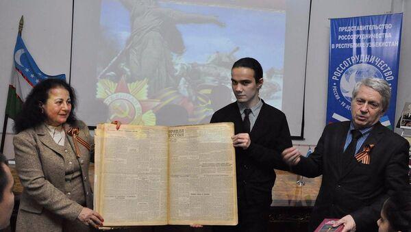 74-я годовщина битвы за Сталинград - вечер памяти в РЦНК - Sputnik Узбекистан