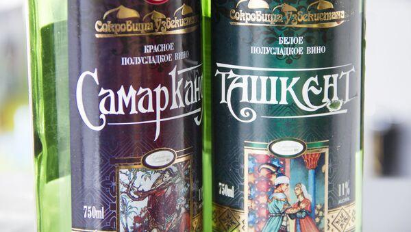 Uzbekskoye vino - Sputnik Oʻzbekiston
