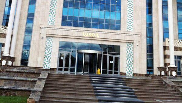 Ofis kompanii Lukoyl v Tashkente - Sputnik Oʻzbekiston