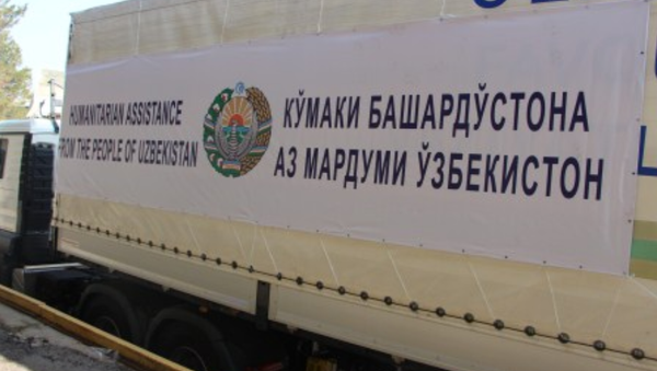 Uzbekistan otpravil gumanitarnuyu pomoщ Tadjikistanu - Sputnik Oʻzbekiston