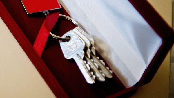 Ключи от квартиры - Sputnik Узбекистан
