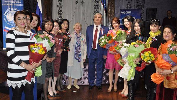 Женский день в Россотрудничестве - Sputnik Узбекистан