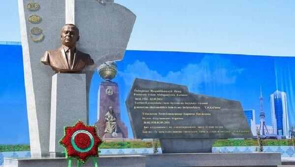 Мемориальный комплекс в честь Ислама Каримова в Туркменабаде - Sputnik Ўзбекистон