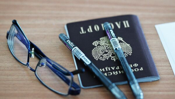 Паспорт РФ - Sputnik Узбекистан