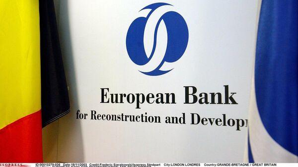 European Bank for Reconstruction and Development - Sputnik Oʻzbekiston