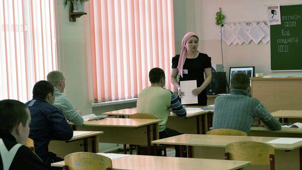 Uchitel v klasse - Sputnik Oʻzbekiston