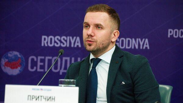 Станислав Притчин - Sputnik Узбекистан