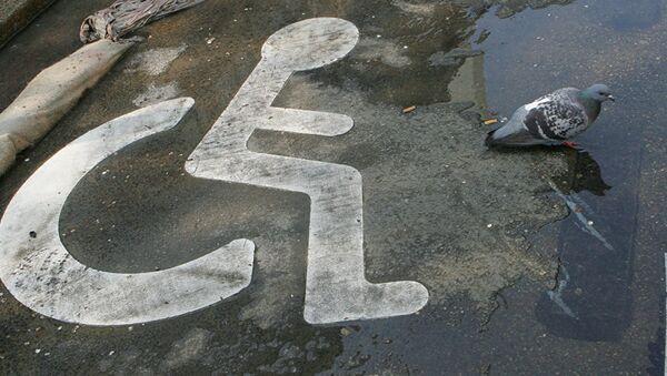 Парковочное место для инвалидов - Sputnik Узбекистан