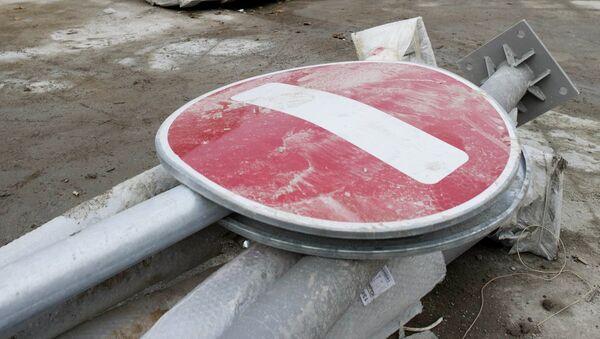 Подготовка к открытию пешеходной зоны в Замоскворечье - Sputnik Ўзбекистон