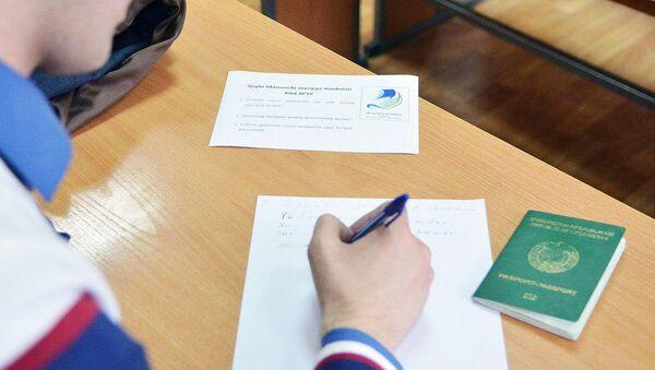 Конкурсный отбор  на обучение в высших учебных заведениях США и Европы - Sputnik Ўзбекистон